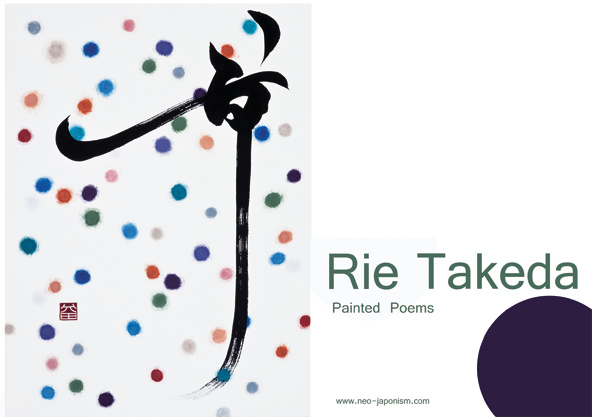 Rie Takeda - Neo-Japonism